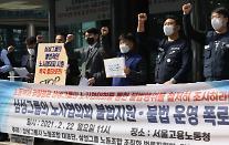 """삼성, 노사협의회로 노조 무력화 주장에 """"적법 운영中·상생할 것"""""""