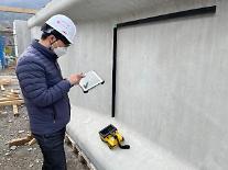 롯데건설, 교량 내부 빈 공간 탐지하는 기술 개발…특허 취득