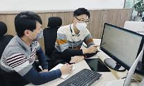 LG전자, 협력사도 DT 추진…로봇프로세스자동화 도입