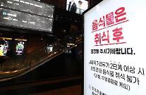 유료방송업계, 한국영화에 지원금...넷플릭스 공습 막아야