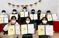 인천재능대 영재교육원, 2021학년도 영재학급 신입생 40명 선발