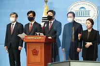 """국민의힘 """"신한울 3‧4호기 공사 당장 재개하라"""""""