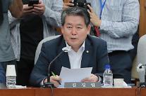 """김경협 """"국정원 불법사찰 2만명…박근혜 정부까지 계속돼"""""""