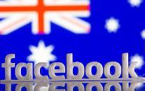 페이스북, 호주 뉴스공유 재개 앞둔 사이…MS, 유럽 규제 동조