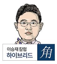 [이승재 칼럼-하이브리드角] 미나리 철…윤여정 영어-한예리 노래