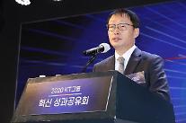 KT 영상통화 무료지원··· 설 연휴 비대면 세배 늘었다