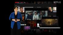 올해 5500억원 투자 넷플릭스로 향하는 韓창작자…시리즈→영화로 확장