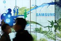 5G 속도 30%↑ 삼성의 무선 신기술 나왔다