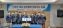 선우E&C-남동발전 신재생사업 기술협력 MOU