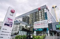 LG전자, 중남미 시장 공략…온‧오프라인 브랜드숍 오픈