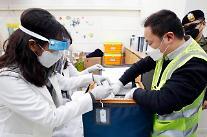 [코로나19] 오늘 첫 백신접종 시작…5266명 맞는다