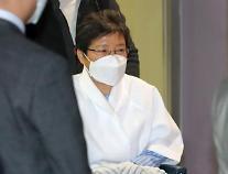 박근혜 벌금·추징금 끝내 미납…검찰 강제집행 검토