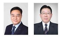 건설공제조합, 신임 본부장에 김진현·김창용 선임