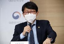금융위, '무위험지표금리'에 '국채・통안증권 RP금리' 선정