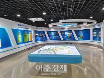옌타이시 모평구 산업단지 계획전시센터 오픈