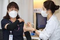 [포토] 화이자 백신 접종 시작