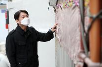 """안철수, 제3지대 경선서 승리…금태섭 """"좋은 결과 기원"""""""