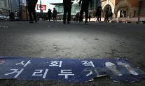 헬스장·노래방 500만원, 음식점 300만원 준다