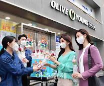 [포토] 올리브영, 올해 첫 올영세일 진행