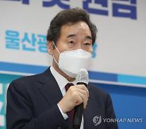 이낙연 울산 공공의료원 예타면제…부산시장, 민주당이 돼야 '가덕신공항' 성공