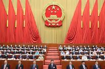 [中 2021 양회] 중국 최대 정치행사 내일 개막…관전포인트는?