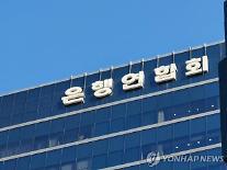 연 1.5% '초저금리' 소상공인 이차보전 대출 만기 1년 연장