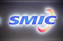 반도체 수급난에...SMIC, 미국서 일부 장비 수입 허가 받아