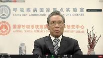 中중난산 중국, 6월까지 인구 40% 백신 접종