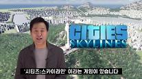 [4‧7재보선] '공약 시각화' 새 모델 제시한 오세훈…V-서울로 승리(V)?