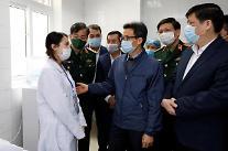 베트남, 3차 지역감염 확산세 진정 국면