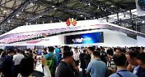 화웨이, 3Gbps 이상 속도 4.9GHz 대역 5G 서비스 성공... 세계 최초 구현