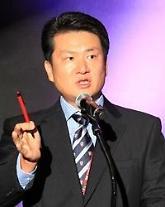 밀레, 서필웅 사업본부장 영입
