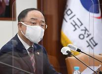 홍남기 LH 직원 땅투기 의혹에 참담함 느껴...무관용 대응할 것
