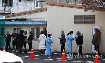 [코로나19] 오후 9시까지 서울 109명 확진