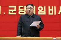 북한, 첫 시·군 당 간부 강습회 개최...김정은 전국균형 발전