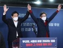 """[4·7재보선] """"국민의힘, '중도' 택했다""""…'서울' 오세훈 '부산' 박형준"""