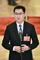 [中2021 양회] 마화텅,리옌훙…中공산당 정책 지지 한목소리