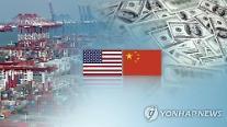 美 국채금리 급등에도...중국은 무풍지대?