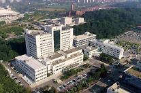 고려대안산병원, 독성평가 가습기살균제보건센터 지정