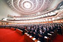 [상보] 중국 올해 성장률 목표 6% 이상