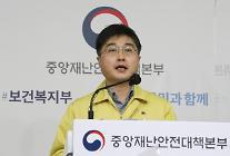 """[코로나19] 정부 """"요양병원·시설 방문면회 9일부터 허용"""""""