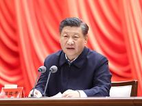 탄소중립 외친 習, 칭하이성서 생태보호 최우선강조
