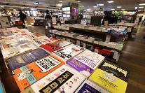 韓 부자들, 코로나 이후 주식투자 늘렸다…5명 중 1명은 10% 이상 고수익