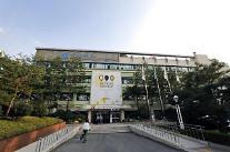 강남구, 장기 압류부동산 211건 공매 처분