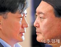 조국 윤석열, 19년부터 미래권력 꿈꿔…文 잠재 피의자로 인식