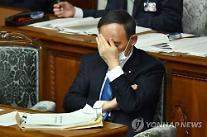 도쿄올림픽 입장권 90만장, 9400억원 환불...日정부, 해외 관객 수용 포기