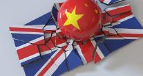 英·中 언론전쟁 격화...중국, 주중 영국 대사 초치