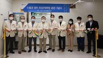 골든타임 사수한다…강북삼성병원, 뇌졸중 신속대응팀 운영