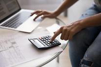 2월 금융권 가계대출 9조5000억원 증가…주택담보 늘고 신용대출 소폭 감소