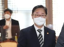 박범계 검찰총장 후보추천위 이르면 11일 구성